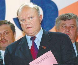 Геннадий Зюганов присвоил квартиру, завещанную на нужды партии