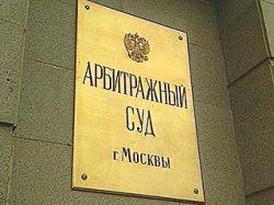 Мослесхоз в суде защищает репутацию от нападок Олега Митволя