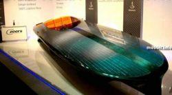 Первая в мире лодка, работающая на энергии солнца