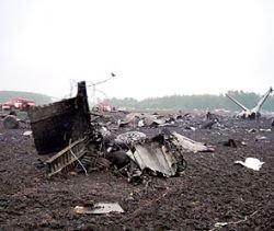 Погибая, экипаж Ан-12 спас жизни нескольким сотням человек