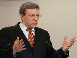 Граждане, подавшие иски к государству, получат 14 миллиардов рублей