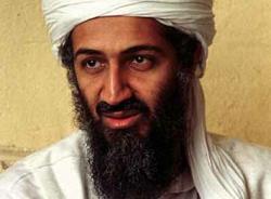 ЦРУ выследило Осаму Бен Ладена