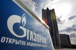 Газпром хочет бурить скважины при помощи подводных лодок