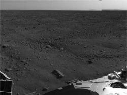 """Зонд \""""Феникс\"""" сделал новые фото поверхности Марса"""