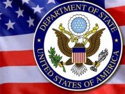 США  составят список кандидатов на принудительную отправку в Ирак