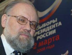ЦИК подсчитал, сколько стоит новый президент России