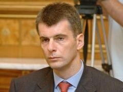 Михаил Прохоров переключился с девушек на военных