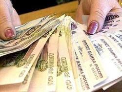 Каковы среднемесячные зарплаты чиновников?