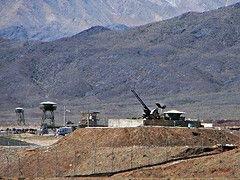 МАГАТЭ требует у Ирана больше информации по его ядерной программе