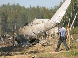Самолет Ан-12 могли взорвать охранники