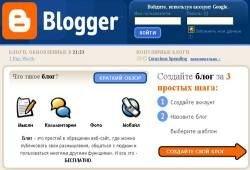 Ужасы жизни блоггеров