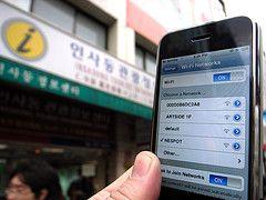 Vodafone готовится к новым поглощениям на развивающихся рынках