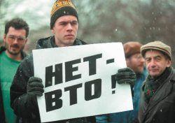 Переговоры о присоединении России к ВТО провалились