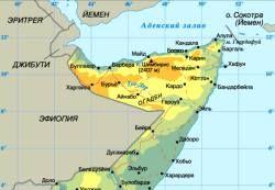 Россия просит Сомали не штурмовать захваченное пиратами судно