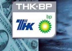 Глава крупной нефтяной компании подозревается в неуплате 22 млрд рублей налогов