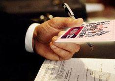 В России права можно заказать по почте