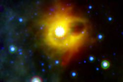 В Галактике нашли призрачное кольцо