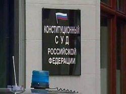 За преступления против детей в России хотят расстреливать, несмотря на запреты