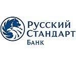 """""""Русский стандарт"""" считает ипотеку очень рискованной"""