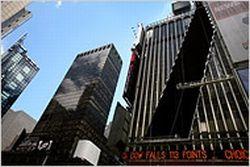 Walgreen установит самую большую в мире рекламную конструкцию на Таймс-сквер