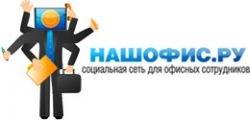 НашОфис.Ру — обзор новой социальной сети