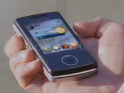 Первое промо-видео Sony Ericsson Paris (P5)
