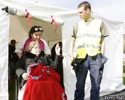 Землетрясение в Исландии: разрушены дома, пострадали люди