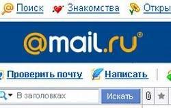 Mail.ru усилил борьбу со спамом