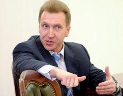 Первый вице-премьер Игорь Шувалов отказался от дворянства