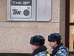 Вокруг совместного предприятия BP в России накаляются страсти
