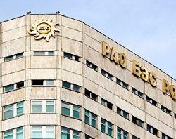 Россияне не почувствуют исчезновения РАО ЕЭС