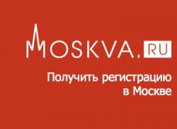 """Соцсеть Moskva.ru хочет конкурировать с \""""Одноклассниками\"""" и \""""В контакте\"""""""