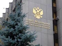 Штрафы в России будут исчисляться в рублях, а не в МРОТ
