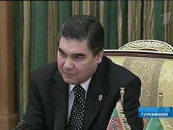 Президент Туркмении запретил жевать насвай - смесь из табака, извести и помета