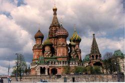 Россия впервые вошла в десятку самых оптимистичных стран мира