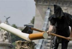 В Будапеште казнили сигарету