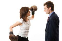 Что такое конфликт и как из него выйти?