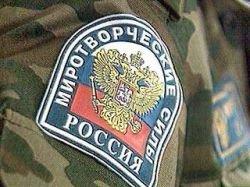 Российские миротворцы выехали из зоны грузино-абхазского конфликта