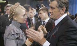Виктор Ющенко проигрывает Юлии Тимошенко президентскую гонку