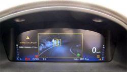 Новый гибрид Toyota Crown оснащен системой ночного видения