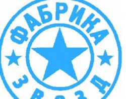 «Фабрику звезд-8» переносят