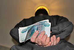 Минфин выплатит более 1 млн рублей бывшему налоговому генералу