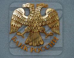 Банк России разрешит приглашать вкладчиков в магазинах