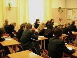 Рекламодатели нацелились на российские школы