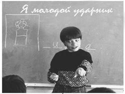 Как в Америке учат русский язык?