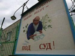 Фоторепортаж из Владимирского централа