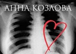 """Названы номинанты на премию \""""Национальный бестселлер\"""""""
