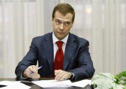 Дмитрий Медведев увеличил штат прокуратуры на 2000 человек