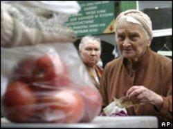 ВБ и МВФ: инфляция в России может достигнуть 14%