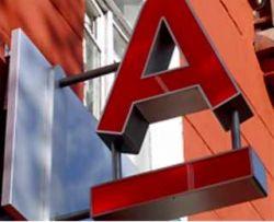 Альфа-Банк рекламируют насильно